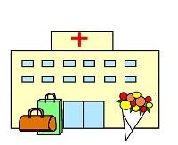 小病院001.jpg