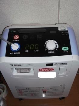 酸素吸入器019.jpg