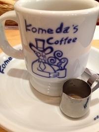 コメダコーヒー_コーヒーカップ001.jpg