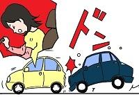 交通事故001.jpg